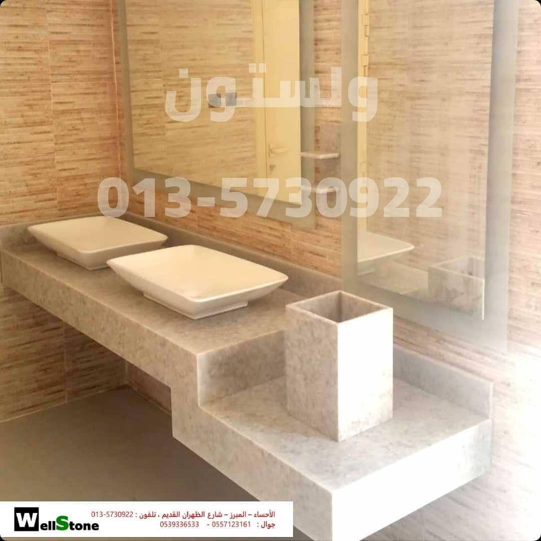 Pin By Shada On مغاسل Floating Bathroom Vanities Home Decor Home Goods