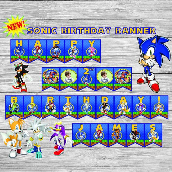 Sonic Birthday Banner Sonic The Hedgehog Birthday Birthday Ezh Sonik