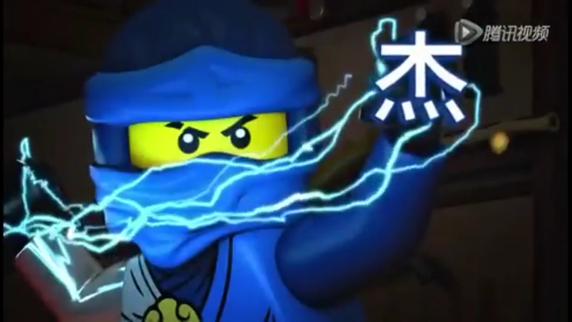 ninjago morro super rtl