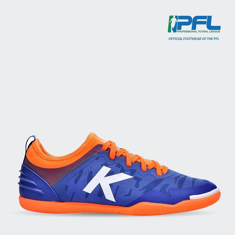 Futsal shoes, Futsal court, Soccer shop