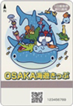 Image result for osaka kaiyu ticket