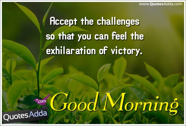 Motivational English Quotes Good Morning Messages Good Morning Messages Good Morning Quotes Morning Messages
