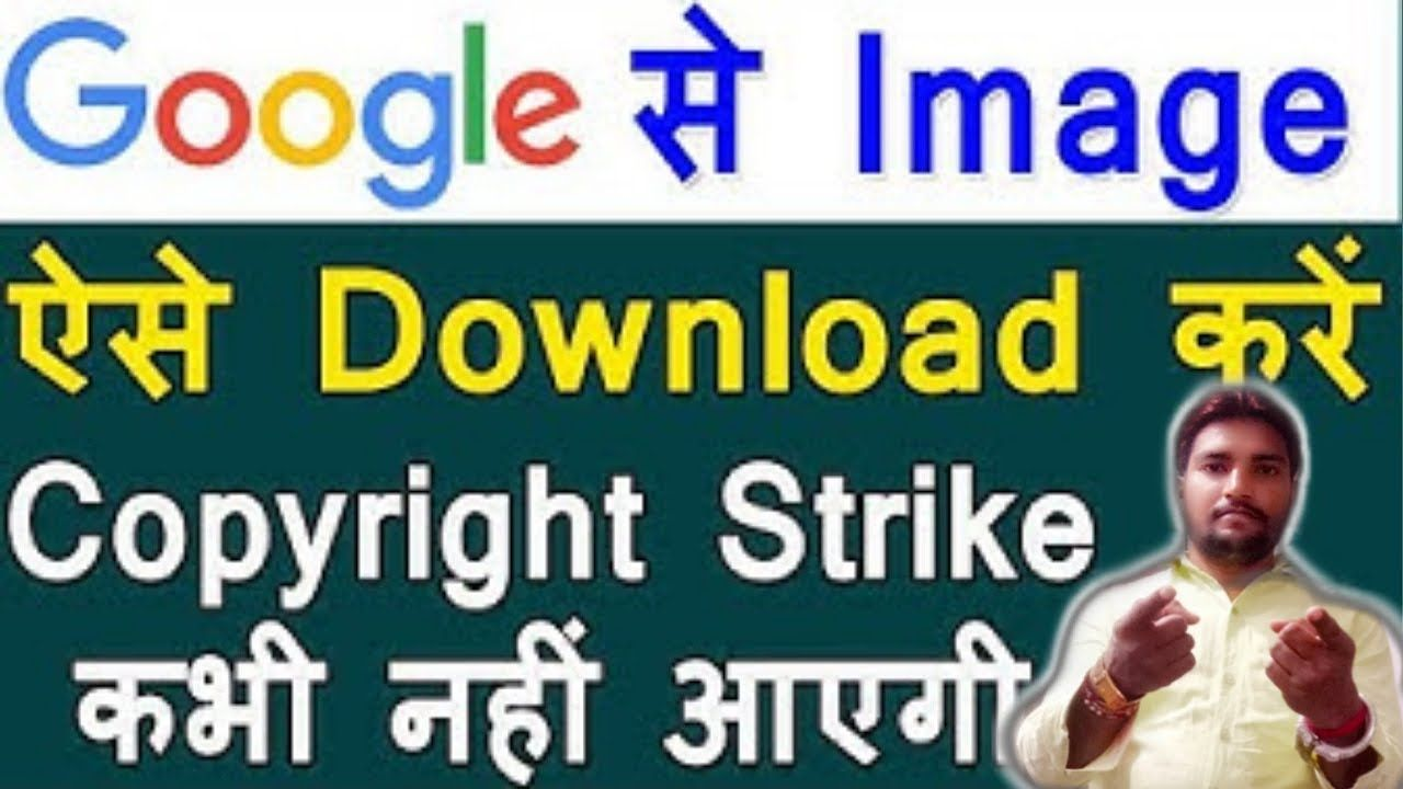 How To Download Copyright Free Images From Google No Copyright Images In 2020 Copyright Images Copyright Free Images Copyright Free