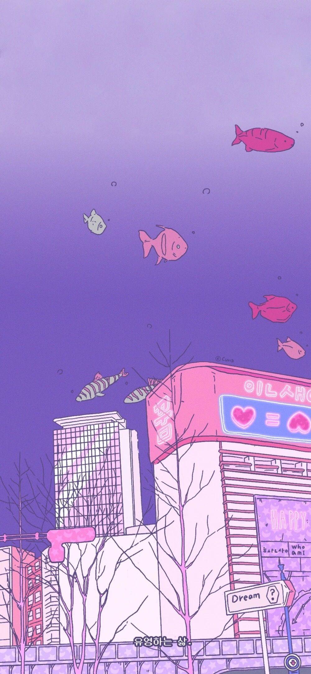 Pin Oleh Mieseyo Di Aesthetic Background Wallpaper Wallpaper Ungu Ilustrasi Lucu Gambar Dinding Anime wallpaper hd ungu