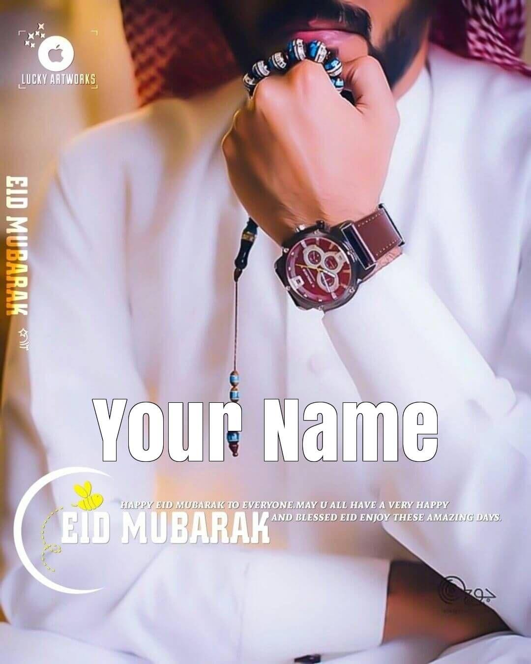 Eid Mubarak Images For Shy Boys