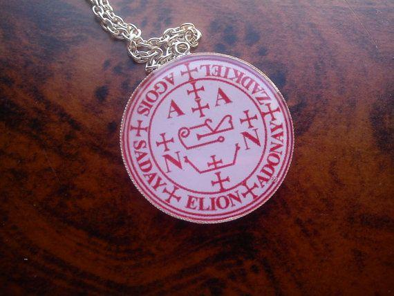 Archangel Zadkiel Seal Pendant Angel Of Mercyviolet By Truewishes