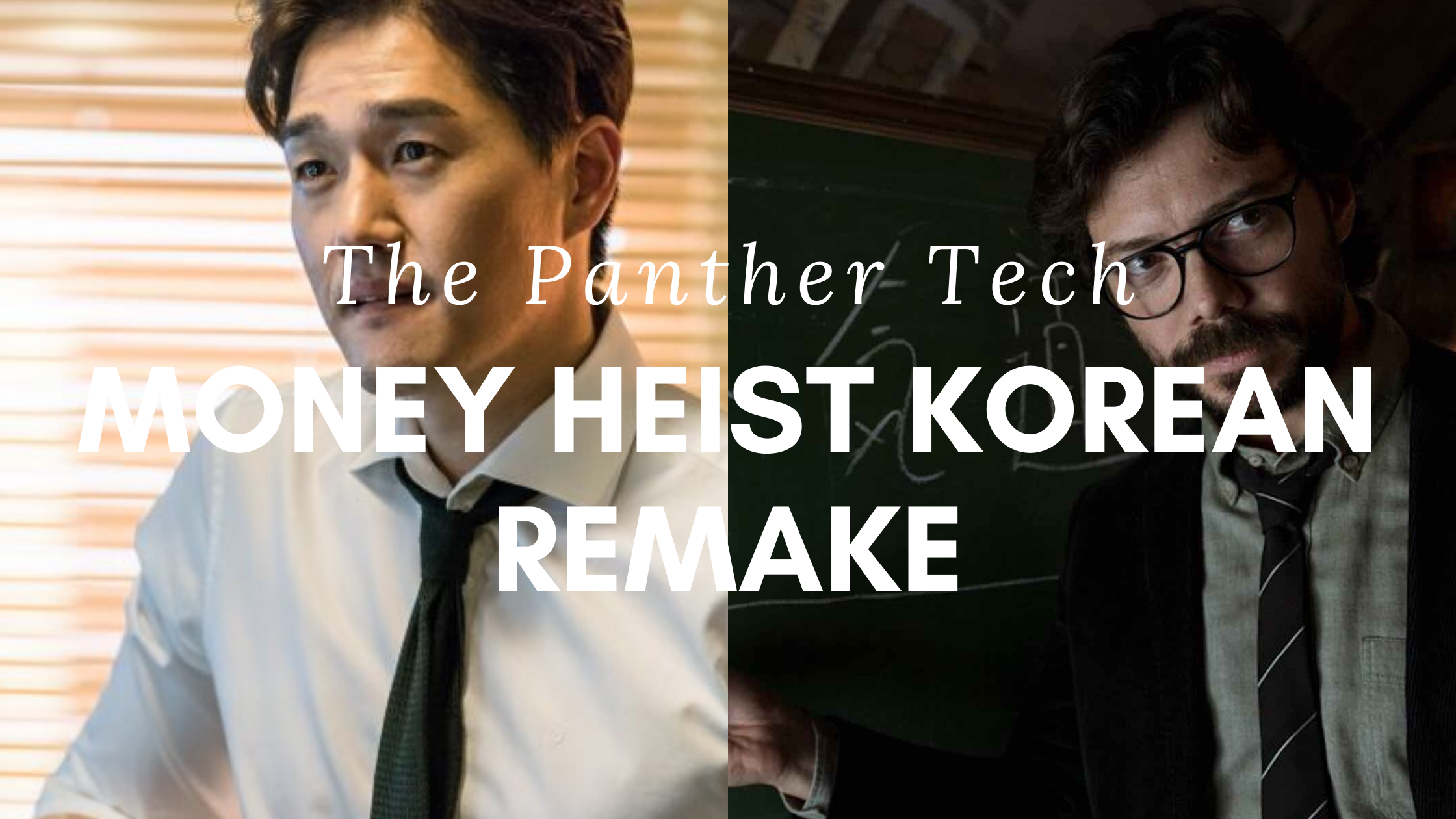 These Are Merely Suggestions For The Upcoming Money Heist Korean Remake Not The Actual Cast Of The Series Here Are The Options T It Cast English Drama Korean