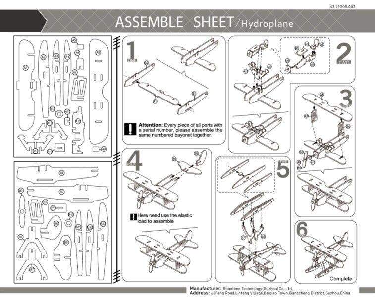 3D Puzzle Set 10-7