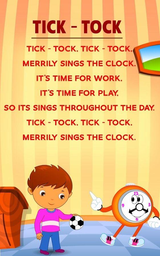 Nursery Rhymes Lyrics Google Search Kids And Parenting