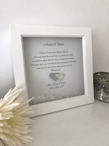 Auntie and Uncle 180x180mm Personalised frame \