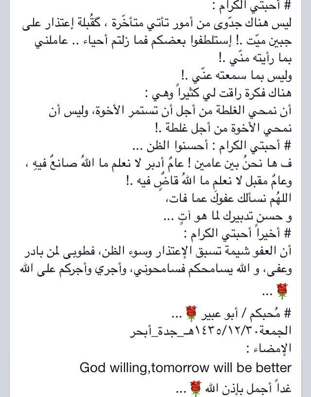 إنا لله وإنا إليه راجعون عزاء بالصور عالم الصور Arabic Love Quotes Grafic Art Instagram Food