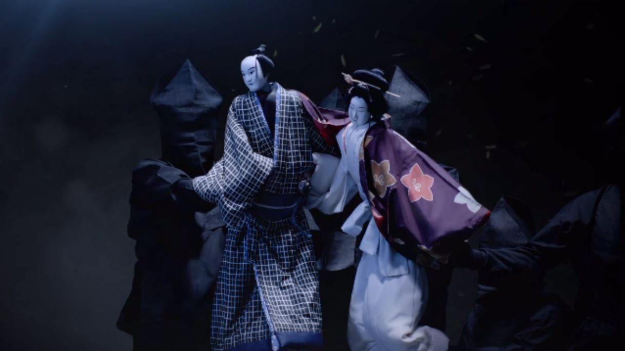 人間・人形 映写展 | Film Music Composer: Takashi Watanabe