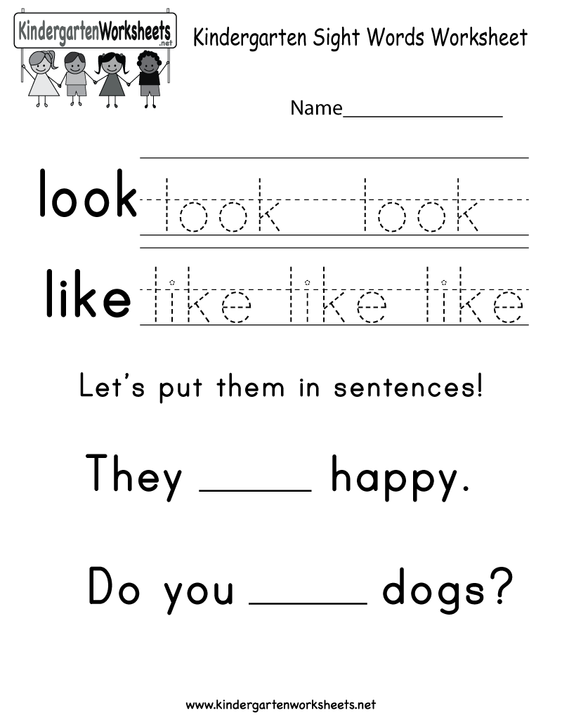 Worksheets Sight Word Worksheet this is a sight word worksheet for the words look and like you like