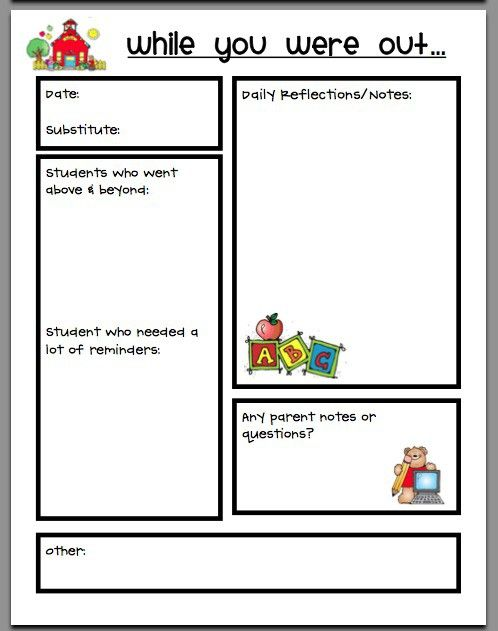 substitute teaching form