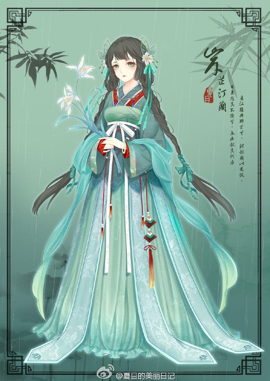 夏目的美丽日记 's Weibo_Weibo Anime outfits, Anime dress, Anime