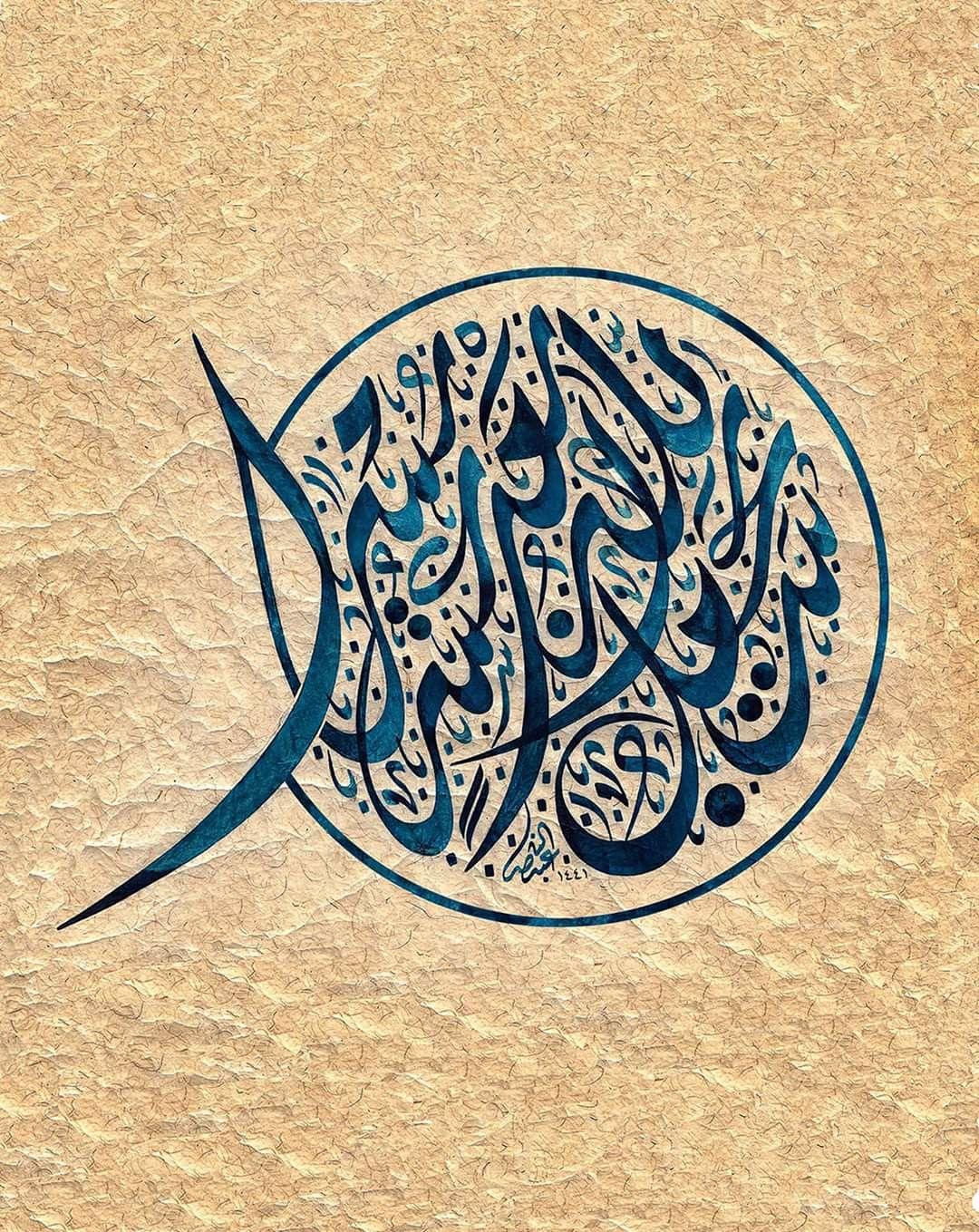 Pin by abdullah bulum on ألله in 2020 Islamic