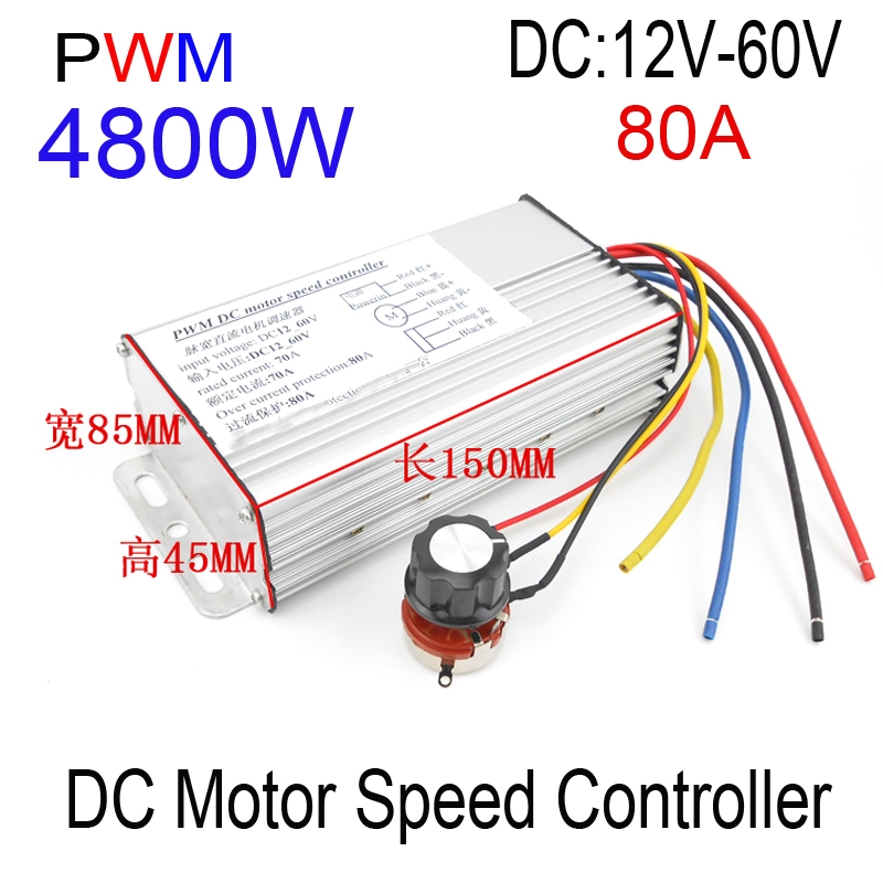 112.10$ Buy now - PWM 4800W high-powered Motor controller 80A DC ...