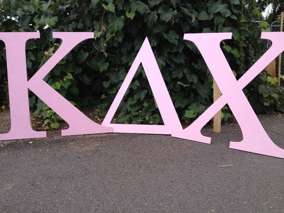 Giant Greek Letters Set Of 3 3 Feet Tall Painted Plywood Letters
