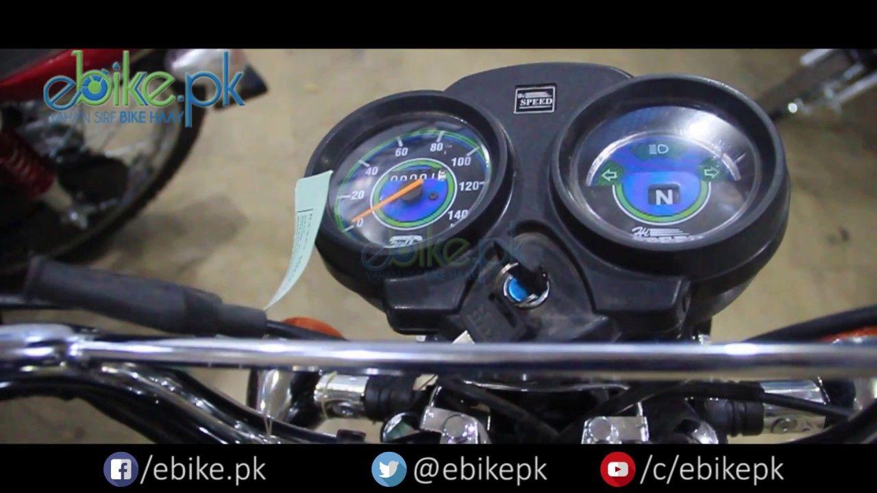 Hi Speed 100cc 2018 Price In Pakistan New Model Video Ebike Pk