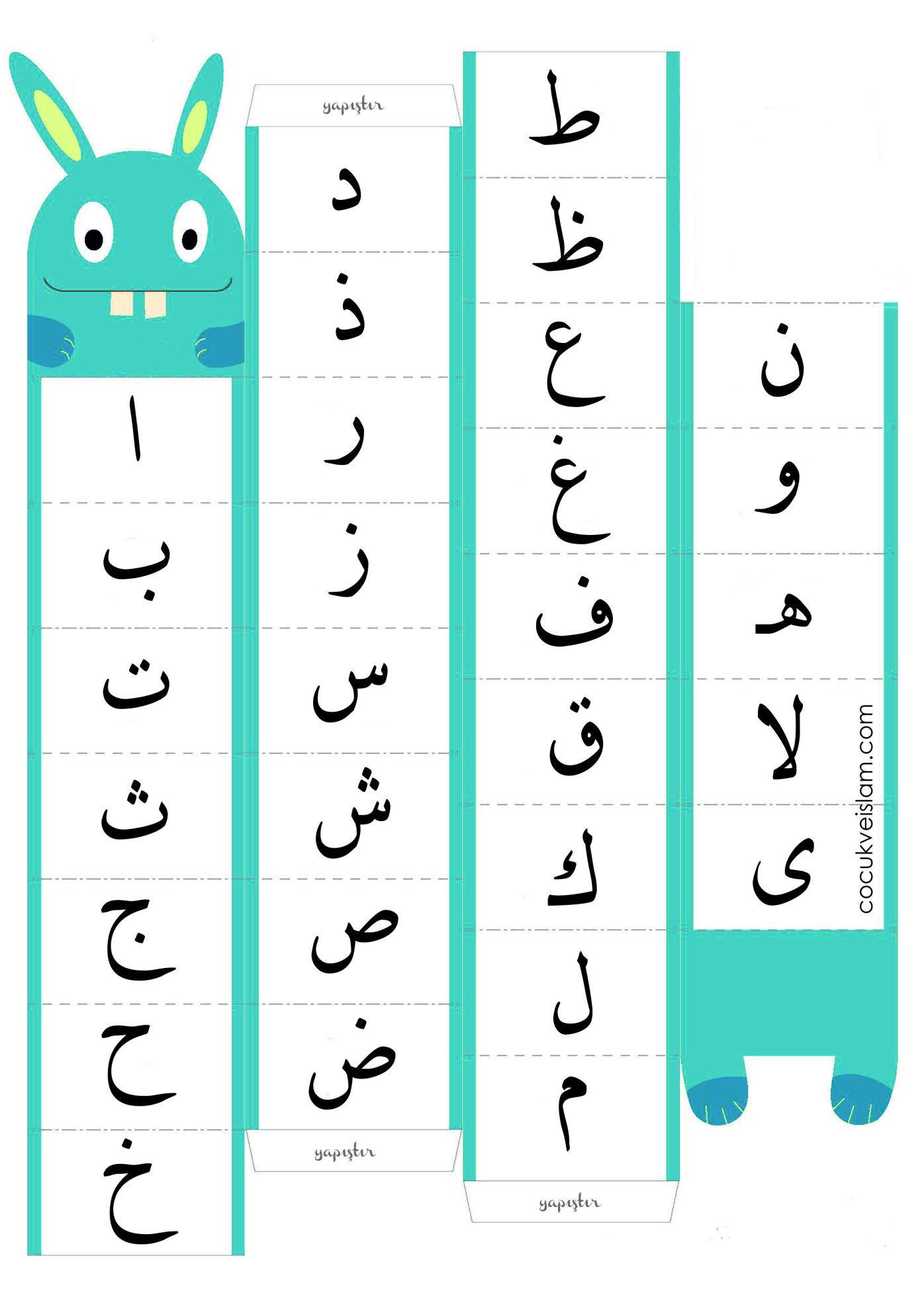 Arap Alfabesi Etkinliği Arap alfabesi, Harf, Harfleri