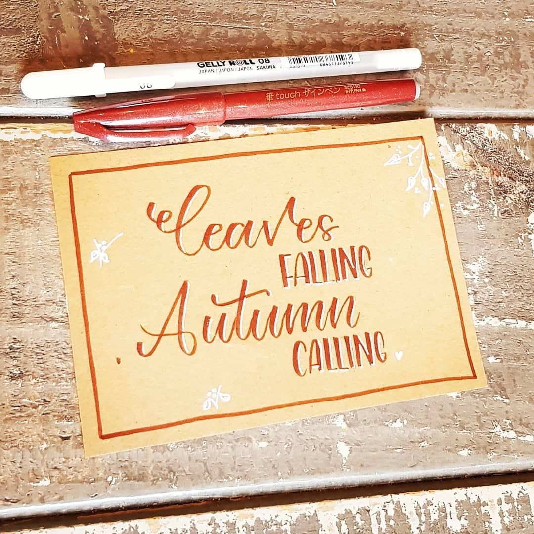 Leaves falling, autumn calling???? Daily quote for #hldwzchallenge #hldwz . Use #autumnleavesfalling