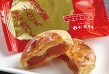 秋田県産りんごを使ったパイ。