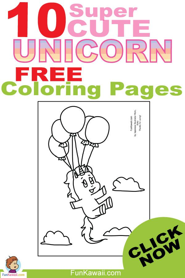 10 FREE Unicorn Coloring Pages (With images) | Free ...