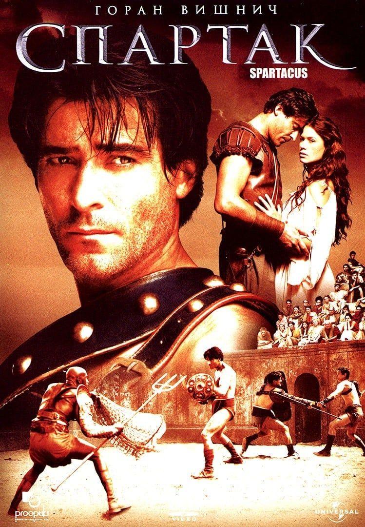 Engsub Spartacus 2004 Full Movie 4k Ultra Hd 720p 1080p Spartacus Goran Visnjic Spartacus Workout