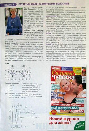 Diana Маленькая 2010-10_10.jpg