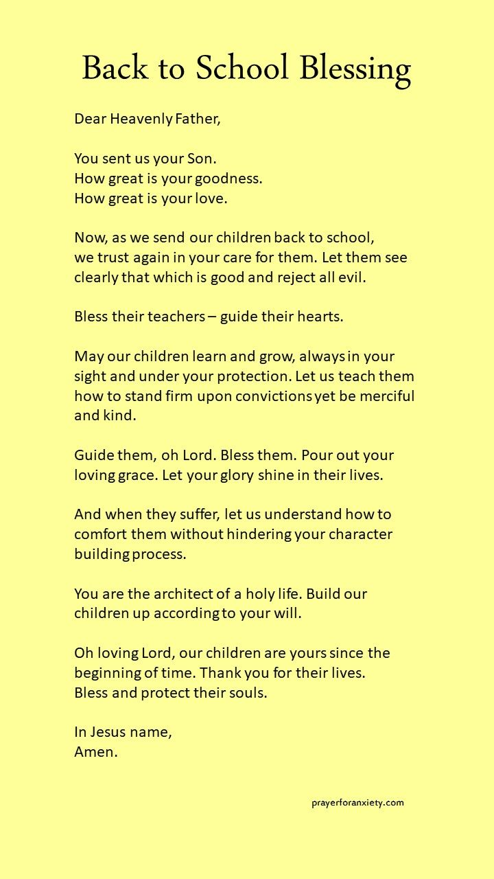 back to school blessing back to school prayer school prayer