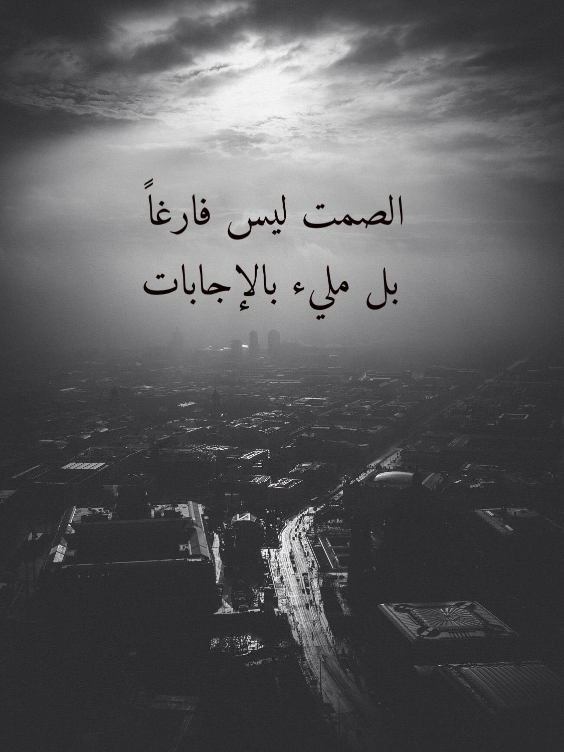 Pin By Mrb On Arabic Quotes Beautiful Arabic Words Arabic Quotes Words Quotes