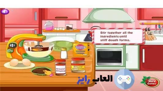 تحميل لعبة طبخ الكيك والايس كريم Cake Maker من ميديا فاير من اجمل العاب الطبخ العاب رايز Kitchen Appliances Ingredients Dough