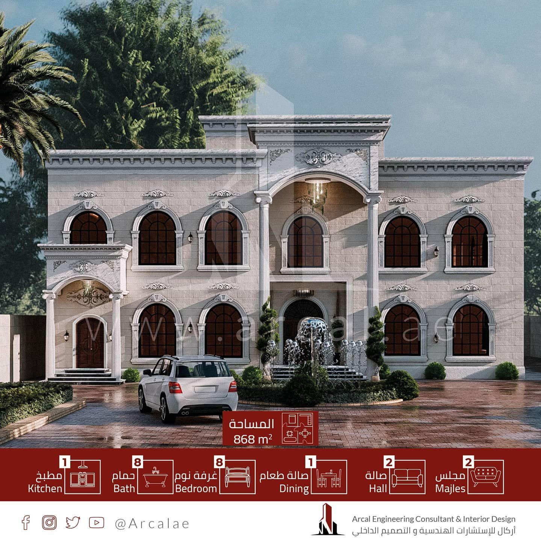 تصميم فيلا لأحد عملائنا في الوقن بطابع كلاسيكي بسيط و فخم بمساحة 868 متر مربع على طابقين أرضي يضم مجلسين صالة عائلة صالة طعا Design Dining Hall Taj Mahal