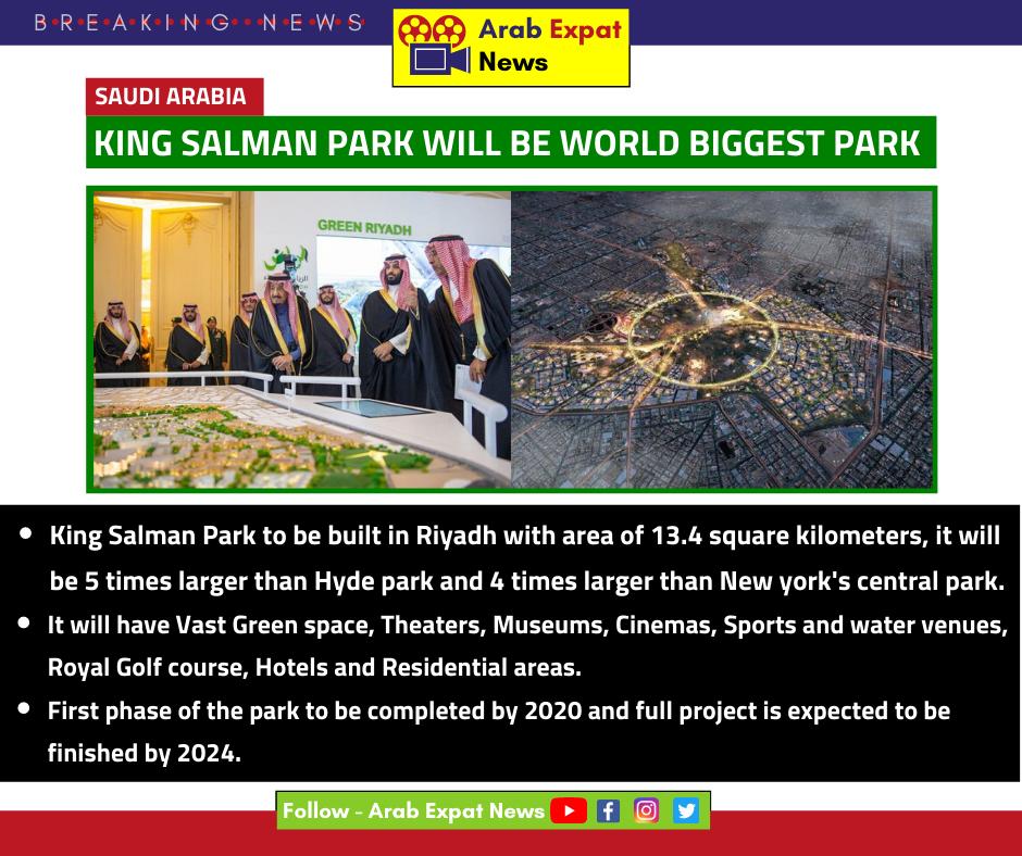 King Salman Park World Largest Park Green Park Park Worlds Largest
