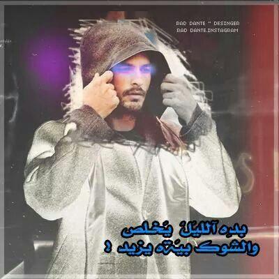 اجمل صور شباب رمزيات شباب عرب Mens Sunglasses Round Sunglass Men Men