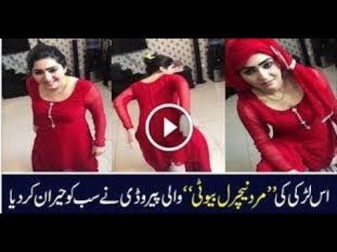 Pathan Funny Video Fathan Beautifull Funny Video Tiktok
