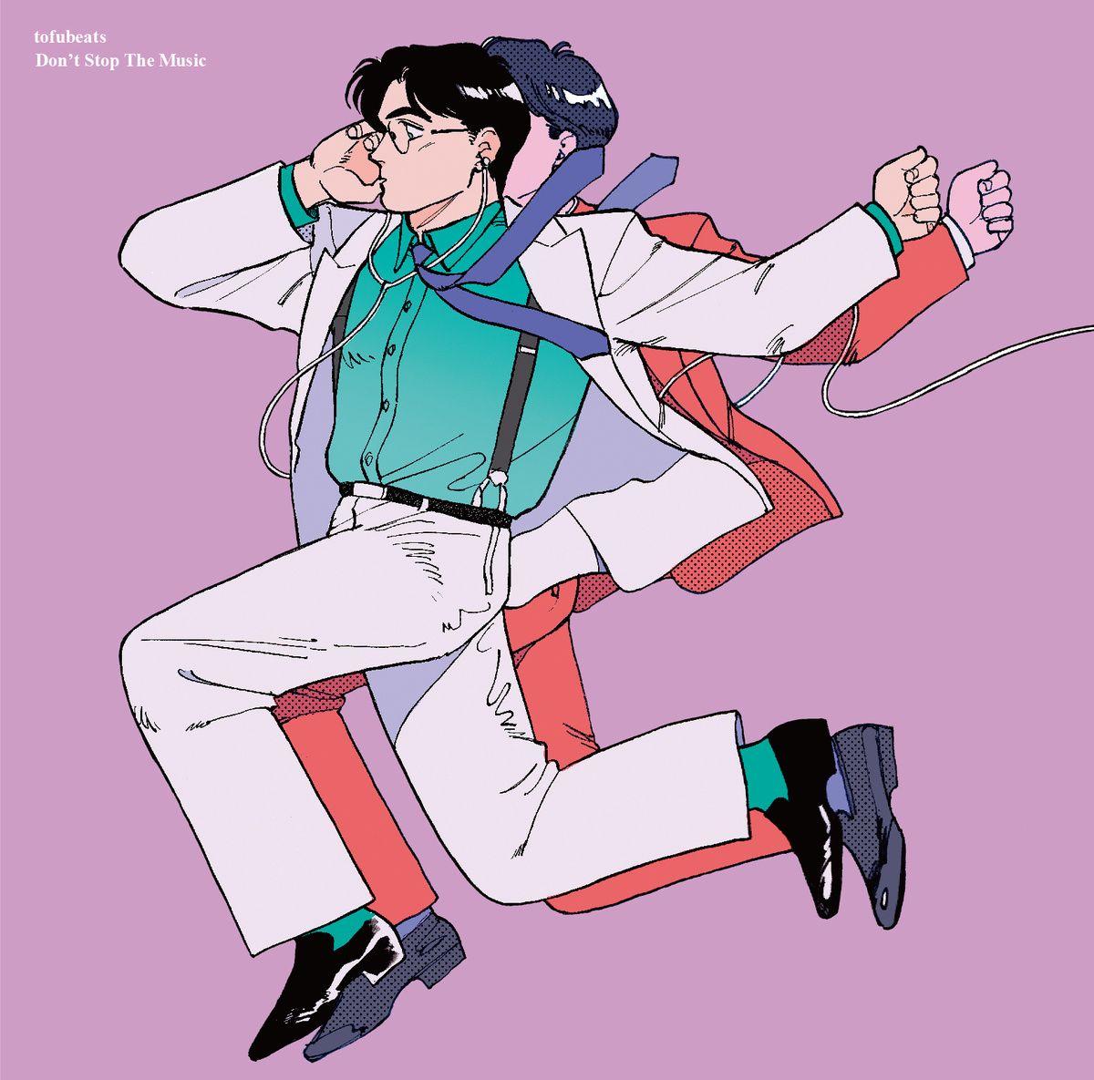Don't Stop The Music feat Chisato Moritaka(tofubeats IRL mix