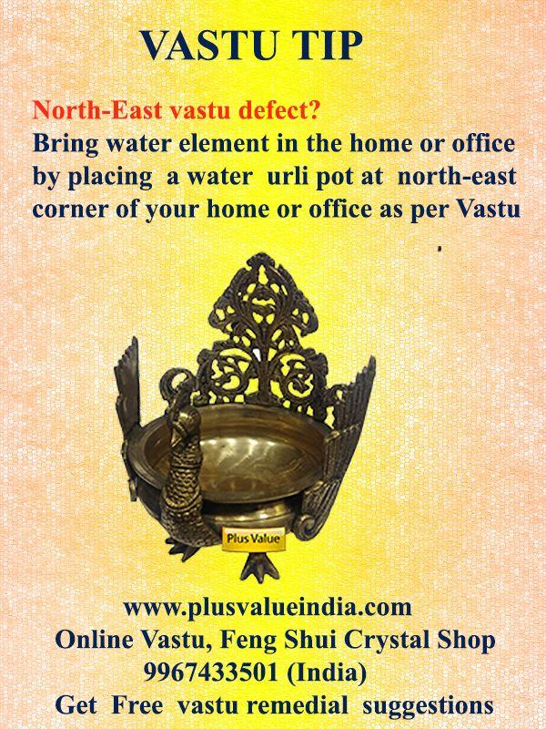Vastu Water Urli Brass Pot for North-East Vastu Dosha Defects Remedies | Vastu shastra, Tulsi ...