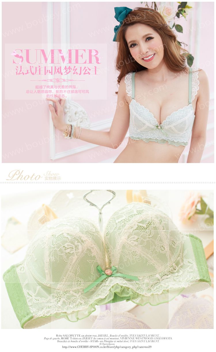 e3c76a17db626 Fantaisie Vert lace push up bra and panty set from Boubey - delightfully  gorgeous Japanese style underwear for women.  bra  lingerie  bras   undergarments