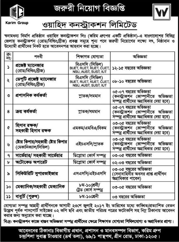Wahid Construction Limited Jobs Circular On July Position Of