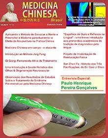 REVISTA ONLINE -EBRAMEC - Escola Brasileira de Medicina Chinesa   Rua Visconde Parnaiba, 2727 - Bresser Moóca - São Paulo - SP - Fone: 0xx11 2605-4188/ 2155-1712/2155-1713 - ebramec@ebramec.com.br
