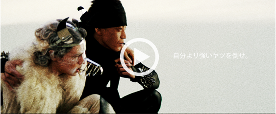 PEPSI NEX ZERO Momotaro -Episode2 longver.