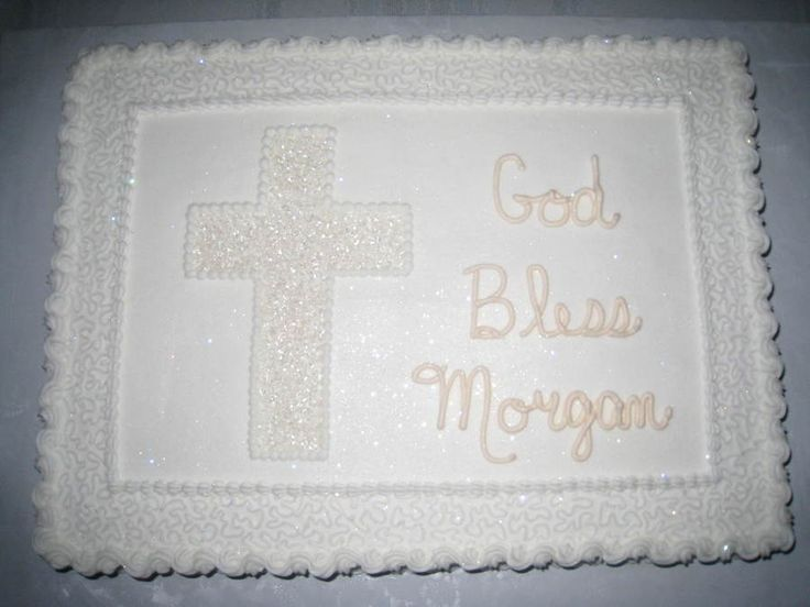 Image result for first communion cake boys cross shape