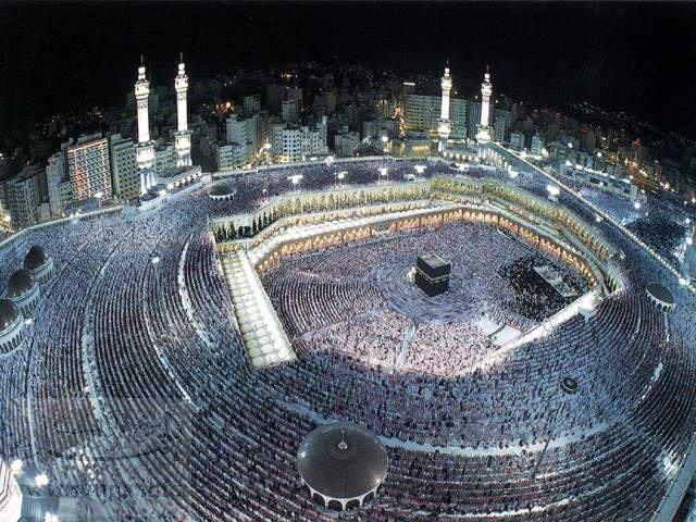 مكة المكرمة 40 Khana Kaba Kaba Mekkah