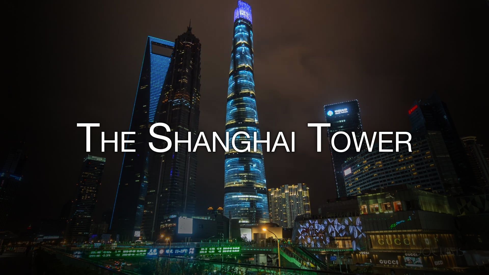 The Shanghai Tower | 上海中心大厦