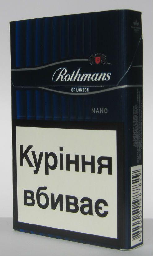 How to make lit cigarette vanish