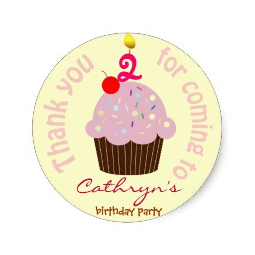 >>>Are you looking for          Kids Birthday Thank You Stickers: Cup Cake           Kids Birthday Thank You Stickers: Cup Cake so please read the important details before your purchasing anyway here is the best buyShopping          Kids Birthday Thank You Stickers: Cup Cake today easy to S...Cleck Hot Deals >>> http://www.zazzle.com/kids_birthday_thank_you_stickers_cup_cake-217973534295327779?rf=238627982471231924&zbar=1&tc=terrest