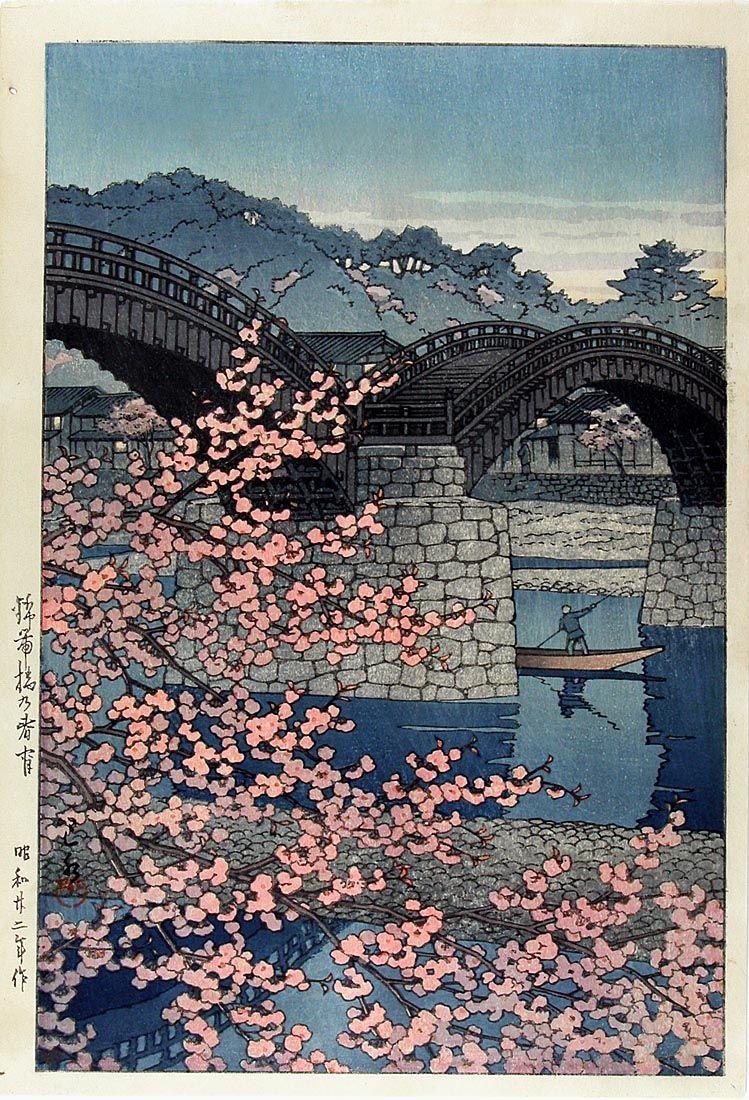 Kawase HASUI: 'Spring evening at the Kitai bridge'