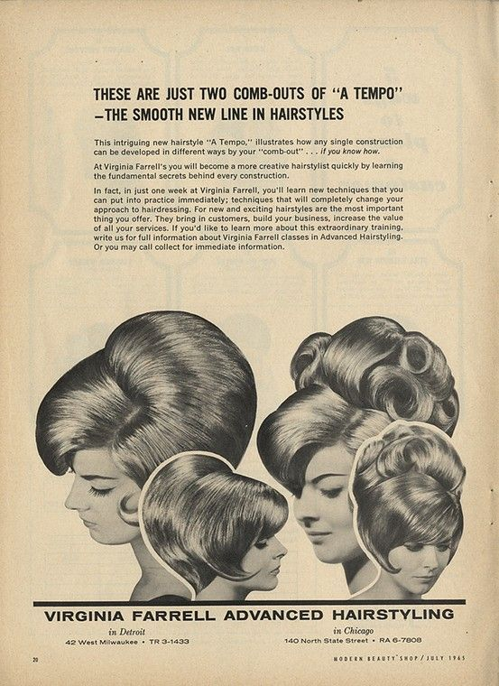 Virginia Farrell beauty school vintage ad!