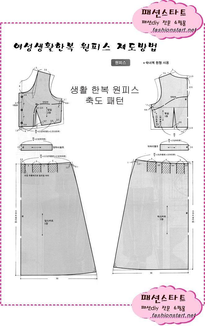hanbok | HaNbOk | Pinterest | Ropa tradicional, Patrones y Costura